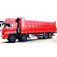 China Hot sell 8X4 DONGFENG dalishen 45ton Dump Truck for sale, good price and high quality dongfeng 40tons dump tipper truck on sale