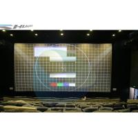 Best Intelligent Control 3D Cinema System With Dynamic Theater Film, Digital Screen wholesale