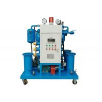 China 6000L/H Turbine Oil Filtration Machine Vacuum Dehydrating Device Waste Oil Recycling on sale