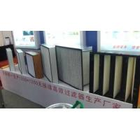 Best General Prefilter/ Housing Disposable Filter wholesale