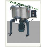 Best 3KW plant color mixer 25kg capacity in grey wholesale