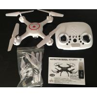 Best High-definition aerial drone X5UW FPV mobile phone real-time wifi remote control aircraft four-axis aircraft wholesale
