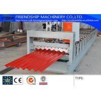Best Color Plate / Galvalume Corrugated Roofing Sheet Making Machine wholesale