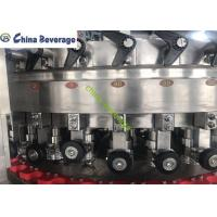 Best Filling Sealing Aluminum Canning Machine , Aluminum Can Manufacturing Equipment Carbonated Drink wholesale