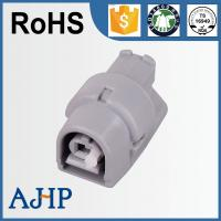 Buy cheap 1 way connector plug 6189-0145 from wholesalers