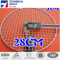 China Wire grates for grilling/bbq grill grates wire mesh on sale