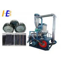 Best Vibrating Sieve Stainless Steel Grinding Mill Machine For WPC Waste Candy Papers wholesale