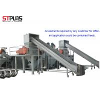 Best Automatic PP Woven Bags Recycling LDPE Film Cleaning Crushing Production Line wholesale