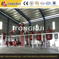 China Used Engine Oil Purifier, Used Oil Purifying Machine on sale