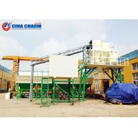 Cheap 75m3 Dry Mix Concrete Batching Plant 4.1m Discharge Height High Speed for sale