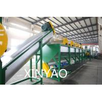 Waste plastic film recycling machine washing and granulation machine ISO9001