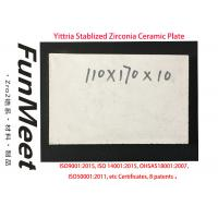 Best Plate Type Zirconia Bricks Hp Yittria Stabilized 10mm Thickness Low Thermal Conductivity wholesale