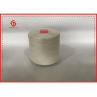 Buy cheap 20/2 20/3 40S/2 50S/2 Raw white 100% spun polyester yarn for sewing thread product