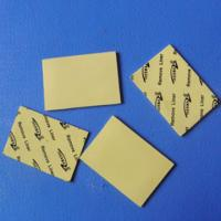 Best High Dielectric Strength Thermal Conductive Pad For Telecommunication Hardware wholesale