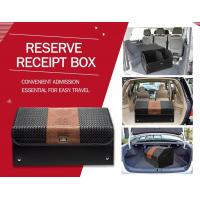 Best Car accessories tank storage , multi-function, convenient box trunk wholesale
