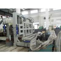 Cheap Professional AAC Block Production Line AAC Block Making Plant for sale