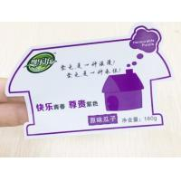 China Bottle Beverage Adhesive Product Label Stickers , Printing Customized Sticker Labels on sale