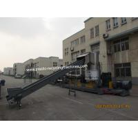 Best PE PP Film Cutting Compaction Plastic Recycling Granulator Machine With CE / ISO / SGS Certificate wholesale