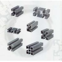 Best mill finish  aluminum extrusion profiles manufactures China wholesale