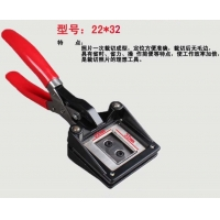Best Handheld ID Card Photo Cutter License Photo Cutter Customized 22mmX32mm wholesale