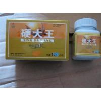China Ying Da Wang Sexual Male Enlargement Pills With 3 Years Shelf Life on sale