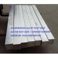 Best Extruded Magnesium Alloy Bar Metallurgical Structure AZ61A Peeled Easy Processing wholesale
