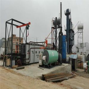 China Q235b Steel Bitumen Melting Machine , Easy Transfer Asphalt Drum Mix Plant on sale