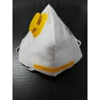 China N95 Particulate Respirator Dust Mask,4Ply FFP2 FFP2Mask with CE Certificate,KN95 Protective Mask on sale