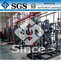 Best Liquid Ammonia Cracker Unit Gas Purification System For Heat Treatment wholesale