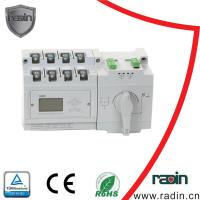 Best ODM Available Automatic Changeover Switch 10A-630A White Black Three Phase wholesale
