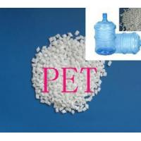 China Pet Resin/Polyester; Polyester Fibers; Terital on sale