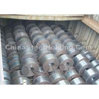 Buy cheap Strip steel from wholesalers