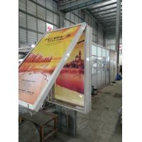 Best Hotel Outdoor Advertising Light Box With Aluminum Structure wholesale