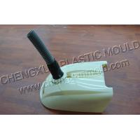 Buy cheap vacuum cleaner mould/vacuum cleaner accessories mould/home appliances mould from wholesalers