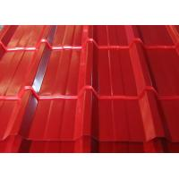 Best PPGI / PPGL Prepainted Galvanized Steel Coil Corrugated Roofing Sheet wholesale