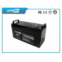 China SLA 12V Rechargeable Battery for UPS Power System on sale