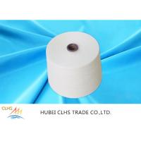 Best High Tenacity Polyester Sewing Thread , Good Fastness 100 Polyester Spun Yarn wholesale