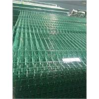Best 2.5m height PVC coated fencing export to Africa wholesale