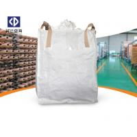 Best Customized One Ton Bulk Bags  Large Woven Polypropylene Bags For Fertilizer Feed Seed wholesale