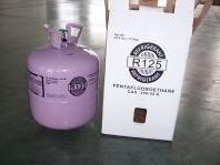 Best refrigerant gas R125 wholesale