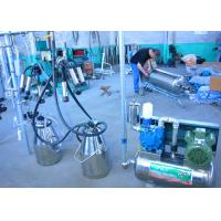Electric Engine Type Small Cow Milking Machine Portable Milking Equipment