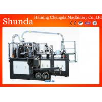 Buy cheap High Efficiency Fully Automatic Paper Cup Making Machine Three Phase product