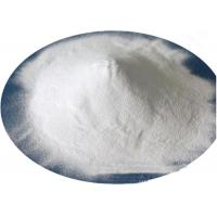 Best industrial paint Grade Titanium Dioxide Powder CAS No. 13463-67-7 wholesale