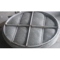 Cheap Mist Eliminator Stainless Steel Knitted Wire Mesh Irregular Hole Filter Application for sale
