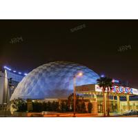 Best Theme Park 360 Degree Ball Screen 5D Dome Movie Theater With Electric System wholesale