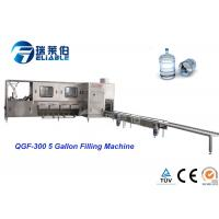 Best Automatic 5 Gallon Water Filling Machine Mineral Water Production Line 100 ~ 1200BPH wholesale