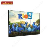 Best 3x2 Video Wall 55inch 3.5mm LG LCD Video Display Advertising Commercial Video Wall wholesale