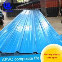 Best 3 Layer Upvc Corrugated Roofing Sheets / Anti - Corrosion Pvc Roofing Tile wholesale
