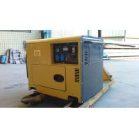 Best 100% copper 6kw silent diesel generator set with ATS  factory price wholesale