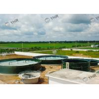 Best Economic Industrial Water Tanks PH 3 To 11 Adapt To Low Temperature wholesale